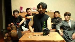 Download [소주 멋있게 마시는법] - 쿠쿠크루(Cuckoo Crew) Video