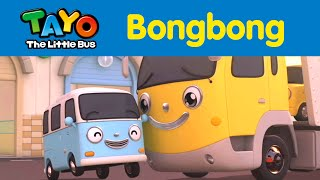 Download Tayo little friend Bongbong l Tayo Special Compilation l Tayo the Little Bus Video
