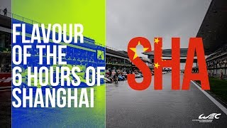 Download 2018 World Endurance Championship in Chinese Flavour Video