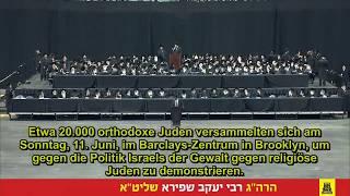 Download 20.000 orthodoxe Juden in New York protestieren gegen Zionismus & Militarismus Israels Video
