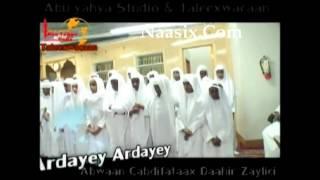 Download Nashiidooyin Soomaali Ah - Naasix Video