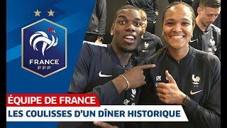 Download Dîner historique pour les Bleus à Clairefontaine, Equipe de France I FFF 2019 Video
