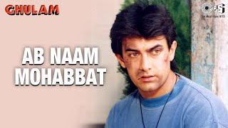 Download Ab Naam Mohabbat - Video Song | Ghulam | Aamir Khan & Rani Mukherjee Video