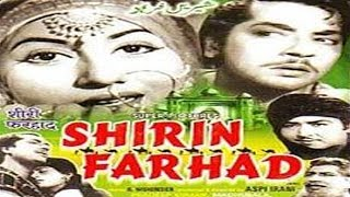 Download शिरीन फरहाद - Shirin Farhad - Madhubala, Pradeep Kumar Video