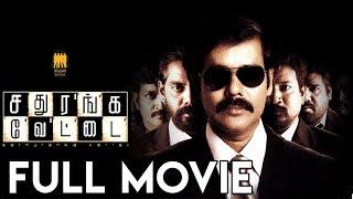 Download Sathuranka Vettai - Full Tamil Film | Natarajan Subramaniam (Natty) | Sean Roldan | H Vinoth Video