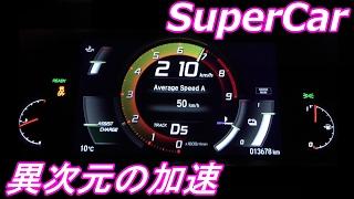 Download 最新スーパーカー超絶全開加速をメーターで比較!ブガッティ・シロンの驚異的加速も! Video