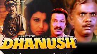 Download Inspector Dhanush (1991) Full Hindi Movie | Vishnuvardhan, Sangeeta Bijlani, Suresh Oberoi Video