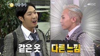 Download [ENG SUB] Infinite Challenge, Muhan Company(2) #04, 무한상사(2) 20121006 Video