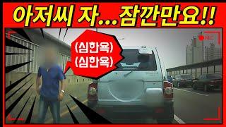 Download [맨인블박] 헤이 릴렉스 칾다운 칾다운 Video