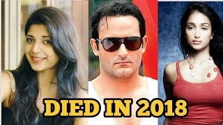 Download 10 Bollywood Celebrities Who Died In 2018 Video