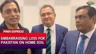 Download Pakistan vs Sri Lanka | Embarrassing Loss | Shoaib Akhtar | Rashid Latif | Nauman Niaz Video