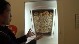 Download 惊奇日本:泡麵是日本人發明的?!【ビックリ日本:即席麺は日本人が発明!?うそ!】 Video