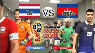 Download FIFA WORLD CUP 2018 Group (C) CAMBODIA vs THAILAND Video
