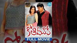 Download Kothimooka Full Movie | Krishnudu, Shraddha Arya, Brahmanandam | AVS | Mani Sharma Video
