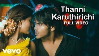 solluren solurenu solliputtu-tamil hot song 4D & HD Free