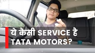 Download ye kaise service hai ? tata motors | tata service center Video