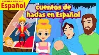 Download cuentos de hadas en Español || Spanish Kids Stories || Kids Stories In Spanish Video