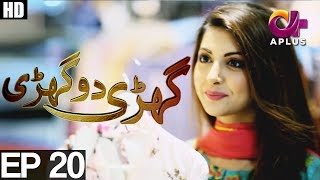 Download Ghari Do Ghari - Episode 20 | Aplus ᴴᴰ Drama | Junaid Khan, Nausheen Shah, Moomal Khalid Video