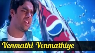 Download Venmathi Venmathiye - Madhavan, Reemma Sen - Minnale - Tamil Songs Video