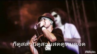 Download นิลโลหิต รอบ4คนสุดท้าย Thai Rap TV Video