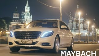 Download DT Test Drive — Mercedes-Maybach S500 (₽12.5 млн.) Video