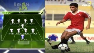 Download وليد صلاح الدين يختار.. أفضل 11 لاعب في تاريخ مصر Video