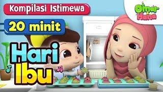 Download Koleksi Lagu Kanak-Kanak Islam | Istimewa Hari Ibu | Omar & Hana | 20 Minit Video