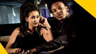 Download New Eritrean Music 2017 Hayelom Abrehaley ″Manaye″ ማናየ Video