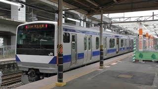 Download 東北本線・黒磯~新白河間 E531系・キハ110系運行開始 '17年10月 Video