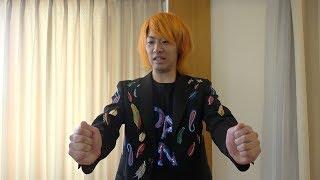 Download 岡崎市役所へ行くのにちょうどいい服装とは? Video