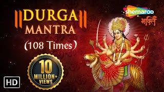Download DURGA MANTRA with Meaning - Sarva Mangala Mangalye - दुर्गा मंत्र Video