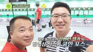 Download 사격왕 진종오 선수가 북한 선수에게 몰래 준 선물의 정체는? |이제 만나러 갑니다 356회 Video