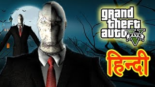 Download GTA 5 - Slender Man 2: The Conclusion Video