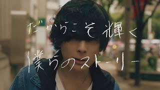 Download Half time Old「アウトフォーカス」PV Video