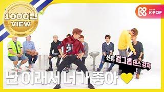 Download 주간아이돌 - (episode-220) Got7 Bambam EXID Up&Down dance! So Hot! Video
