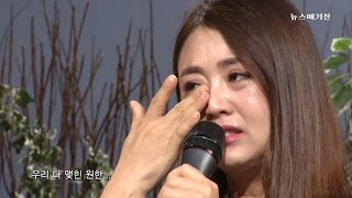 Download 탈북미녀 3인, 美시카고 토크콘서트 Video