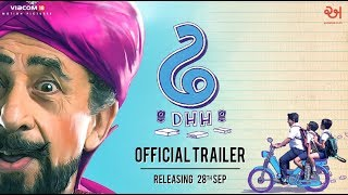 Download Dhh | Trailer | Naseeruddin Shah | Viacom18 Motion Pictures | In Cinemas 28th September 2018 Video