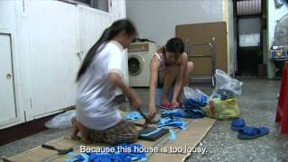 Download a Film by HO Chao-ti, Class 303 Trailer Video