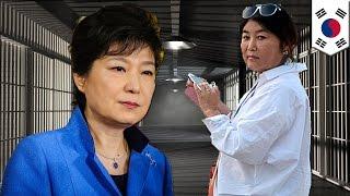Download South Korea presidential scandal: Park Geun-hye mired in Korean drama with cult shaman Choi Soon-sil Video