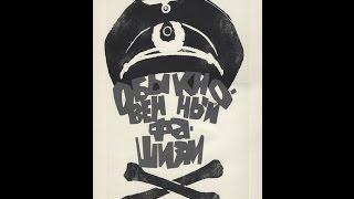 Download Obyknovennyj fashizm 1965 Video