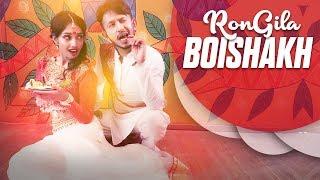 Download Rongila Boishakh - Pohela Boishakh Special Dance Cover by Ridy Sheikh & S. I. Evan Video