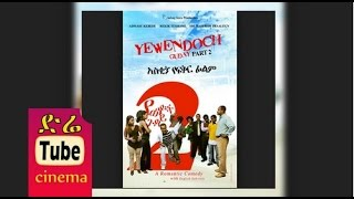Download Yewendoch Guday 2 (የወንዶች ጉዳይ 2) Ethiopian Romantic Comedy Film from DireTube Cinema Video