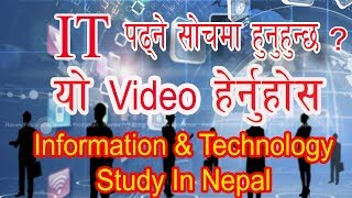 Download IT Colleges in Nepal || IT Colleges, Fee, Study, Scope Video