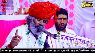 Download इस बूढ़े आदमी की आवाज सुनकर प्रकाश माली भी चकित | meri masti Video