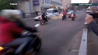 Download Аварією у центрі Рівного займається прокуратура Video