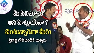 Download R Narayana murthy fired on gopichand | latest telugu movies Video