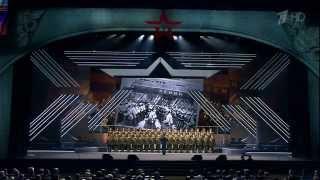 Download Праздничный концерт к Дню защитника Отечества (23.02.2015) (HDTV) Video