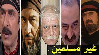 Download اشهر 8 ممثلين سوريين قد لا تعلم انهم ليسوا مسلمين ـ ديانات الفنانين Video