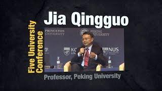 Download [5개 대학 컨퍼런스 2017] 북경대 : 자칭궈 교수 Video