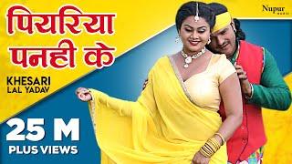 latest bhojpuri video songs download 2017